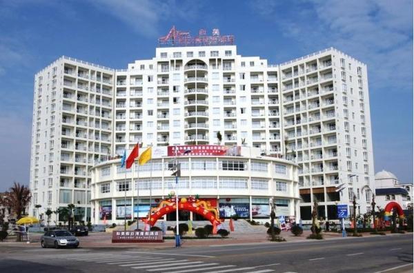 北海和美度假酒店 北海和美度假酒店地址 电话