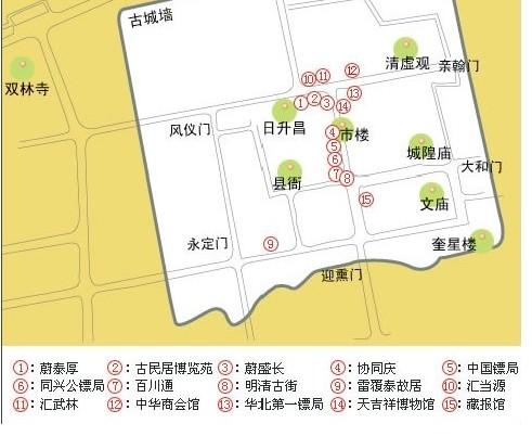 平遥古城在哪儿 平遥古城地图图片