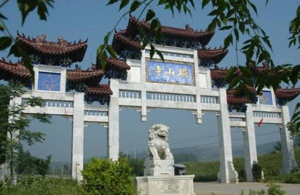 盱眙旅游景点:铁山寺国家森林公园图片