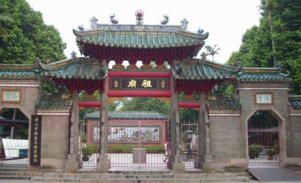 佛山旅游景点:佛山祖庙