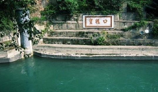 都江堰旅游景区介绍 都江堰旅游景区图片2013