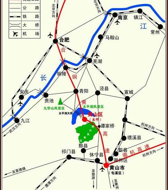黄山旅游大概多少钱_黄山旅游地图
