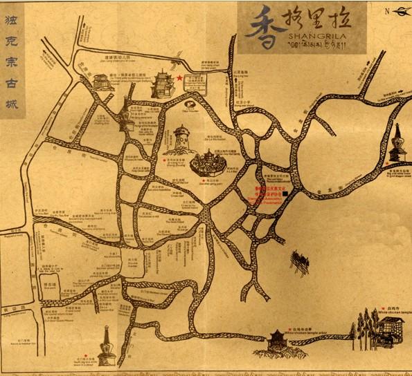 香格里拉地图 香格里拉旅游地图