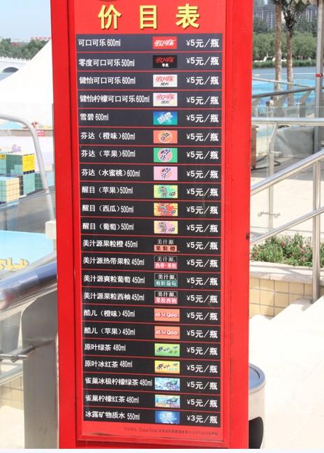 7,酷迪宠物乐园 朝阳公园东7号门,面积3万平米,是北京