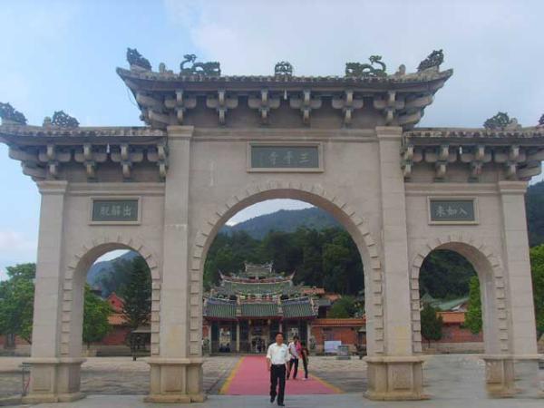三平风景区景点介绍:三平寺