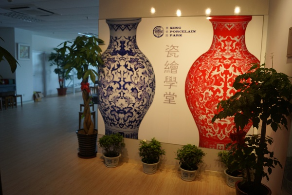 景德镇陶瓷上海艺术中心景点介绍 上海艺术中心藏品介绍