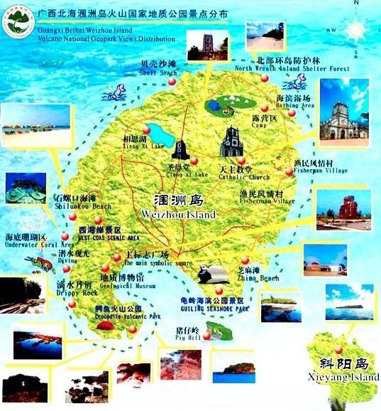 北海地图 北海旅游地图 北海旅游景点地图