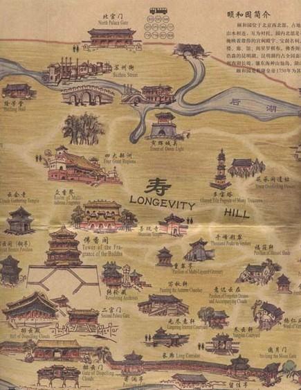 北京旅游指南 颐和园在哪里 北京颐和园地图   颐和园内的景点主要可