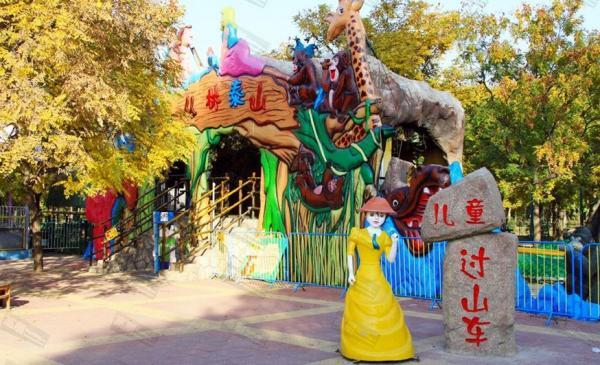 北京儿童游乐园有哪些 北京儿童游乐场大全
