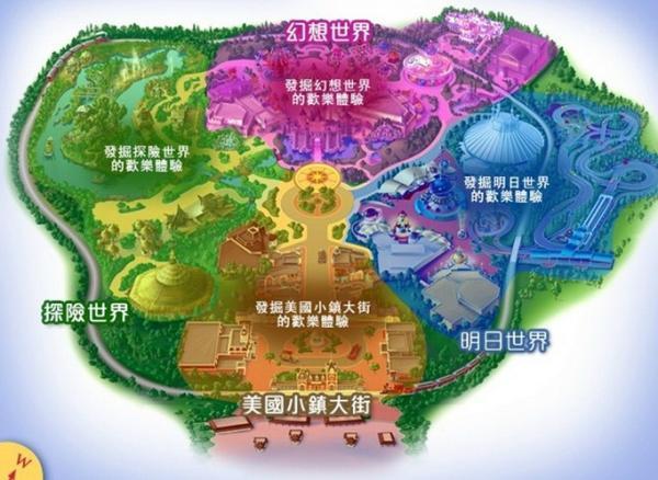 香港迪士尼乐园地图 香港迪士尼旅游地图 香港迪士尼景点分布图图片