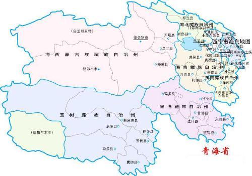 青海西宁地图:青海省全貌-青海西宁地图 西宁旅游地图图片
