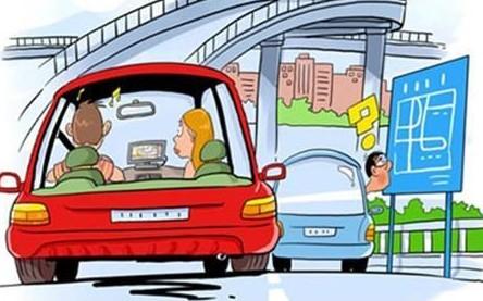 国庆自驾游提示 :中秋国庆高速十大易堵路段
