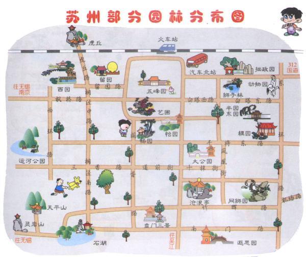 2013苏州地图 苏州旅游地图