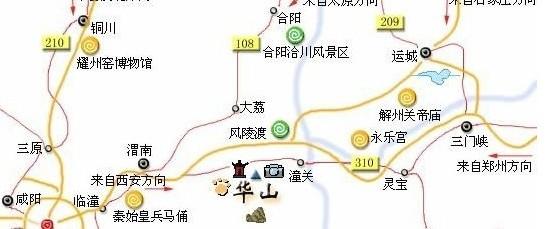 华山地图 华山旅游地图 华山景点分布图