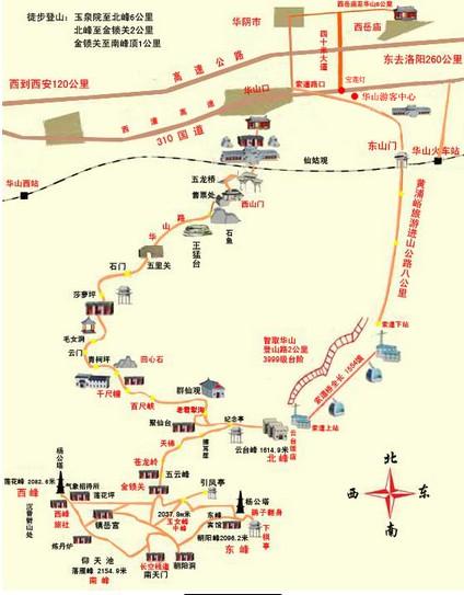 华山地图 华山旅游地图