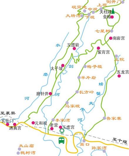 武当山地图 武当山旅游地图