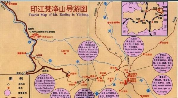 贵州铜仁地图 2013铜仁市地图 铜仁旅游地图; 贵州铜仁地图 2013铜仁