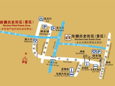 从南昌到横店,乌镇旅游的路线及车程方式图片