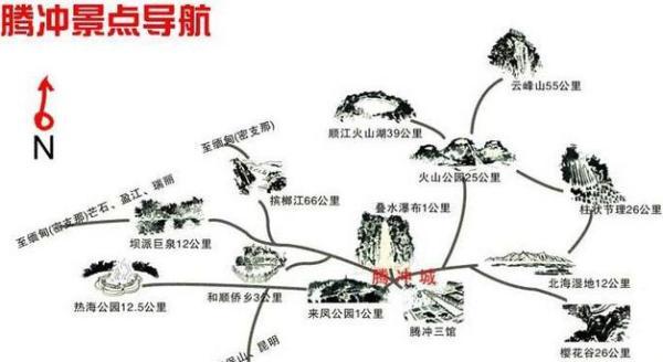 2013腾冲三亚旅游云南旅游攻略-攻略途家网旅游指南;手机团报腾冲图片