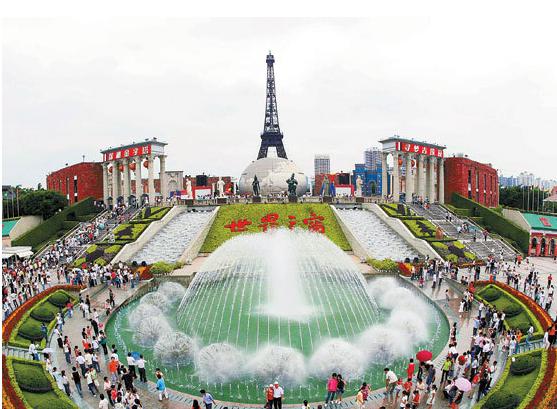 世界广场大图