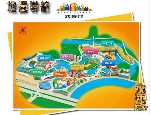 武汉欢乐谷内部地图导航图片