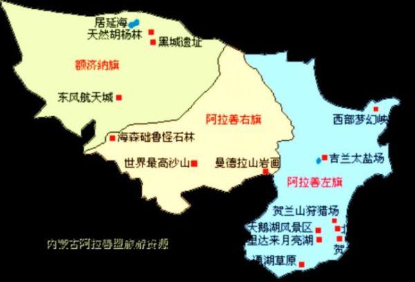 额济纳旗地图额济纳旗旅游地图额济纳旗旅游景点地图-途家网旅游