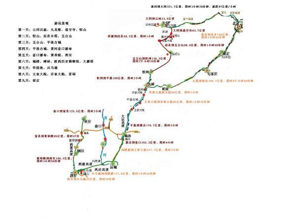 北海公园地铁6号线
