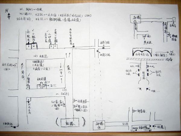 西安回民街手绘版简易地理位置图