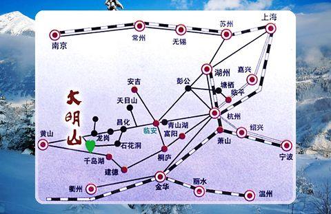 2013临安大明山旅游 大明山旅游攻略