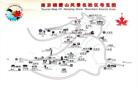 南京旅游地圖手繪高清