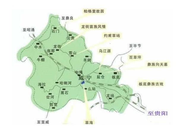 2013贵州省威宁县地图 威宁地图 贵州省威宁县旅游地图