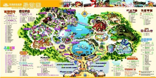 青岛方特欢乐世界导游图 青岛方特欢乐世界旅游地图