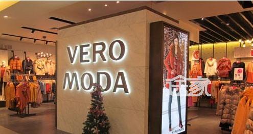 moda-2013上海圣诞节哪些商场打折 2013上海圣诞节打折信息汇总图片