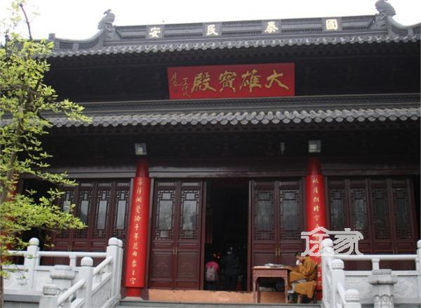 灵谷寺图片:大雄宝殿图片