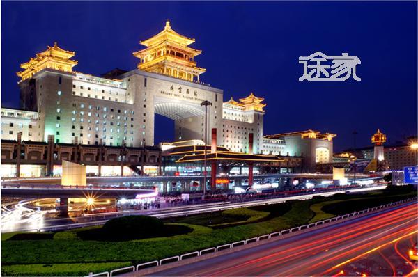 北京西站附近住宿 北京西站附近酒店预订