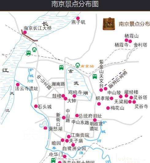 南京地图 南京旅游地图 南京旅游景点地图