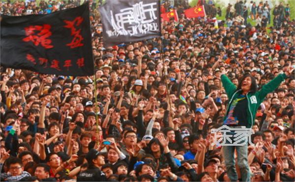 2014北京草莓音乐节什么时候开始 北京草莓音乐节在哪里举办高清图片