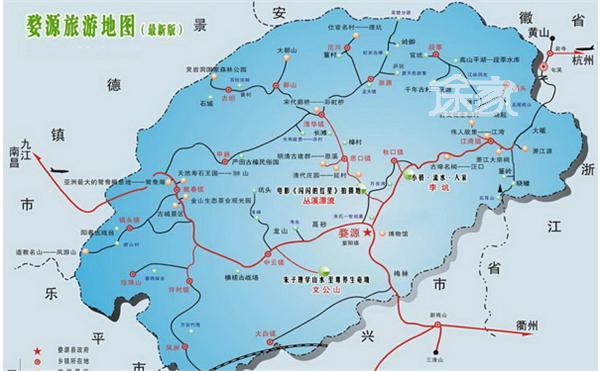 地图 自驾车路线: 1,景白公路: 二级柏油路面,从景德镇经婺源至浙江图片