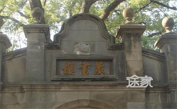 2014上海到南浔古镇怎么走 上海到南浔古镇旅游攻略高清图片