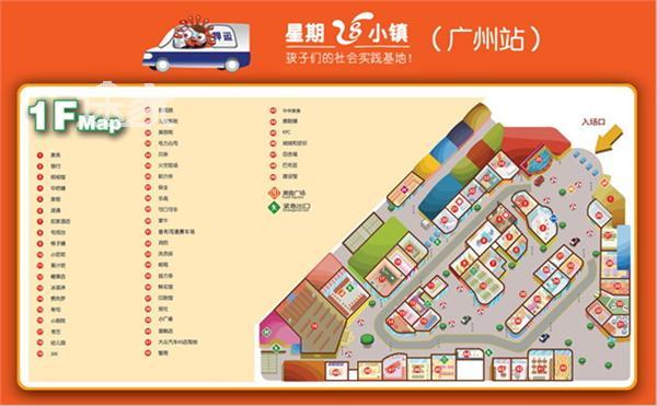 广州星期八小镇好玩吗 广州星期八小镇有什么好玩的