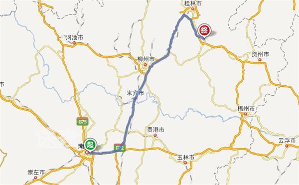 柳州出发 从柳州到达雒容