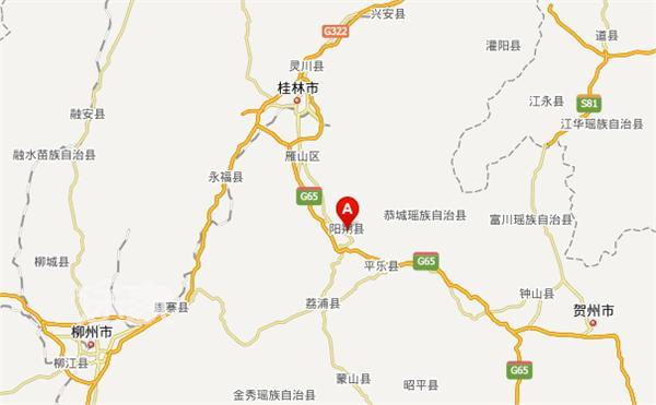公路:沿桂林——梧州高速公路