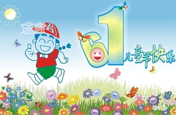 六一儿童节活动-2014儿童节怎么过 去西安看六一儿童嘉年华