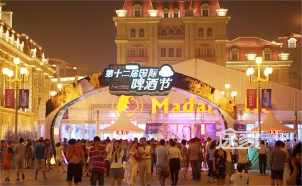 2014天津啤酒节什么时候开始 天津啤酒节门票多少钱图片