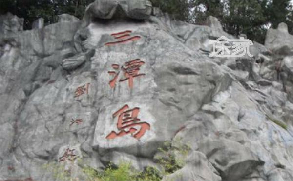 千岛湖的三潭岛-2014千岛湖旅游攻略 千岛湖旅游指南