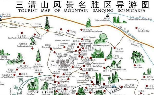 三清山在哪里 三清山地图