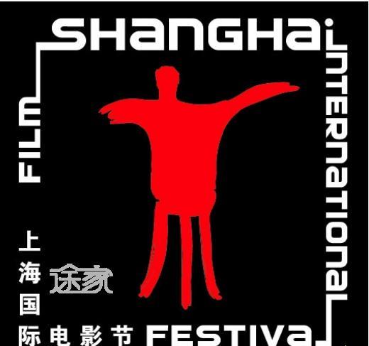 10 1电影20182014上海国际电影节时间上海国际电影节住宿推荐-途家网旅游指南100年統一入學測驗中心