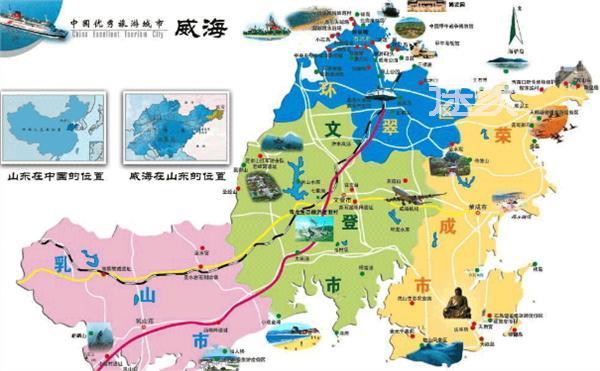 威海地图 威海旅游地图 威海旅游景点分布图