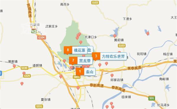 泰安地图 泰安旅游地图 泰安旅游景点分布图