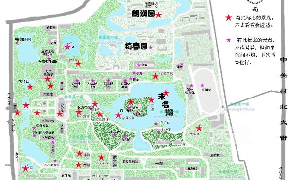 北京大学图片 北京大学旅游图 北京大学旅游地图